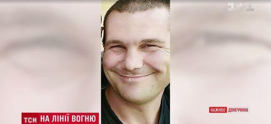 """Смерть військового в Красногорівці: позивний """"Манюня"""" тягав кулемети і був батьком трьох дітей"""