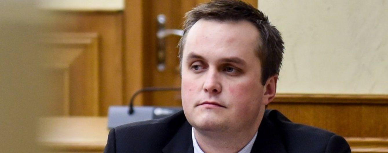 Холодницький повідомив про розслідування щодо десяти депутатів, яких підозрюють в корупції
