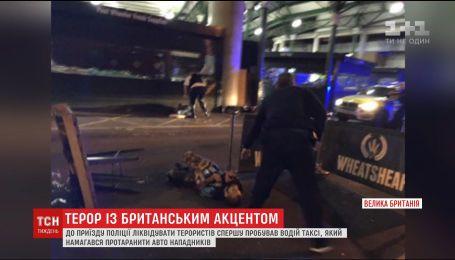 """""""Везде было очень много людей в крови"""": свидетели теракта в Лондоне рассказали о пережитом"""