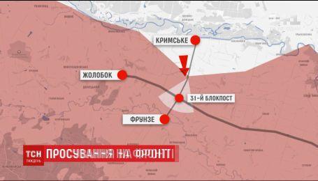 Украина взяла под огневой контроль стратегически важную дорогу и оккупированный поселок Желобок