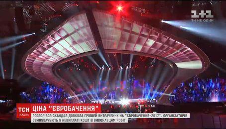 """Исполнительный продюсер """"Евровидения-2017"""" написал заявление об увольнении после отчета о расходах"""