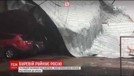 Смертоносний ураган, який пронісся Москвою, дістався Уралу