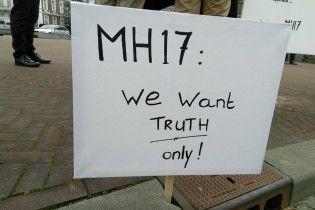 Збиття літака рейсу MH17 лежить на совісті Росії - Порошенко