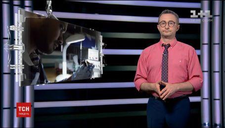 Новая банкнота, светодиодные ресницы и франшиза ИКЕА: самые интересные события недели
