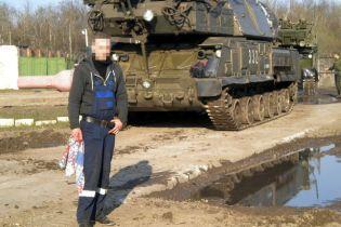 """Bellingcat в новом отчете обнародовала фотографию """"Бука"""" до сбития МН17"""