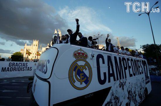 """Парад чемпіонів. """"Реал"""" відсвяткував з фанатами тріумф у Лізі чемпіонів"""