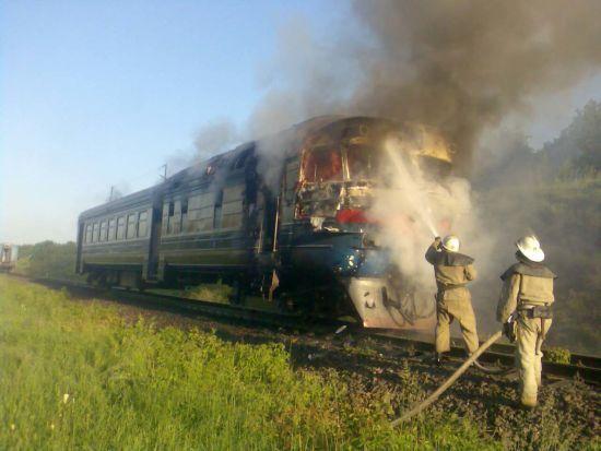 На Вінничині спалахнув дизель-поїзд