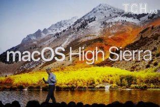 """Блокування автоплею в Safari і """"просунуте"""" редагування в Photos: новинки від mac OS High Sierra"""