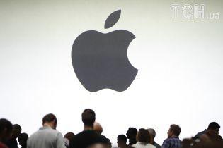 """""""Розумний"""" циферблат: Apple почала презентацію новинок"""