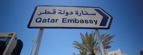 """Катар назвал требования арабских стран """"нереалистичными"""""""