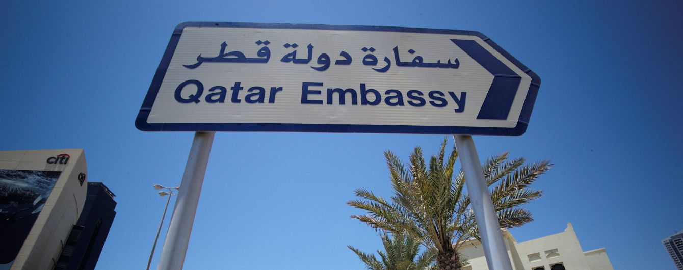 Почему кризис из-за Катара разразился именно сейчас - The Washington Post