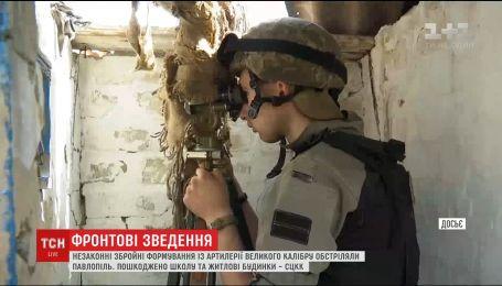 На фронте враг обстрелял школу и жилой сектор в Павлополе из тяжелого вооружения