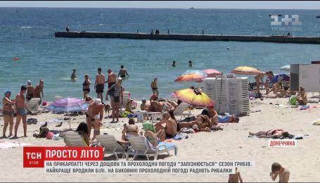Дощі та спека. Яка погода чекає на українців