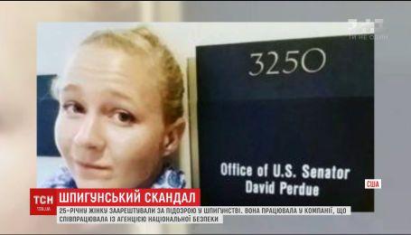 У США затримали дівчину, яка крала секретні документи та передавала їх журналістам