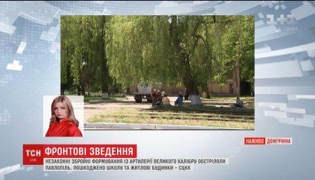 В результате обстрела боевиками Павлополя, повреждены школа и жилые дома