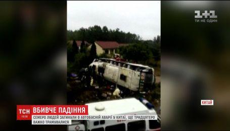 Автобусна аварія на заході Китаю забрала життя семи людей