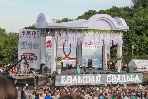 """У Києві відгриміло саме """"Велике Весілля"""" на 40 000 гостей"""