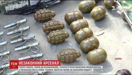 Правоохранители изъяли опасный арсенал у жителя Волыни