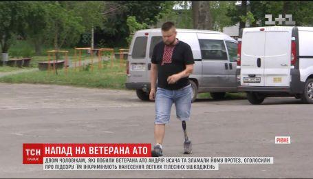 Правоохоронці оголосили підозру чоловікам, які побили АТОвця на Рівненщині