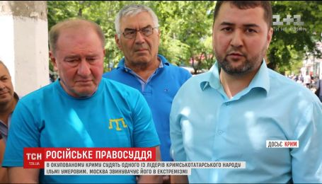 В окупованому Криму судитимуть Ільмі Умерова