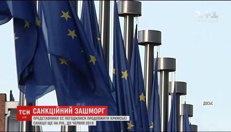 Представники країн ЄС погодилися подовжити кримські санкції ще на рік