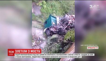 Одразу два автомобілі злетіли з мосту в селі Уторопи на Прикарпатті