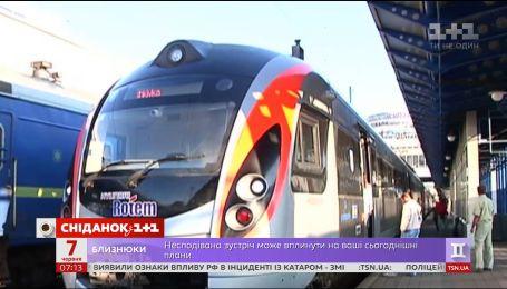 """""""Укрзалізниця"""" планує запустити ще два потяги до Перемишля"""