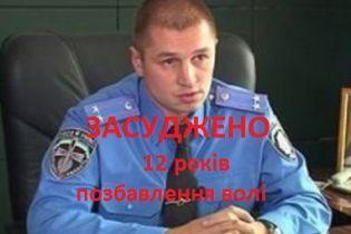 """Главного """"милиционера"""" донецких боевиков осудили на 12 лет тюрьмы"""