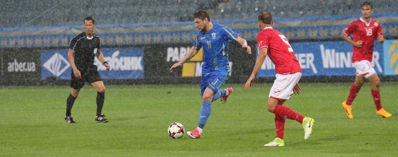 Гравці збірної України про поразку від Мальти: Це нас розбудить перед Фінляндією