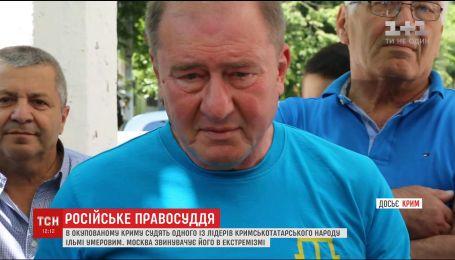 В Крыму начнется суд по делу Ильми Умерова, которого обвиняют в экстремизме