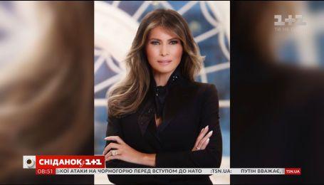Мелания Трамп поражает мир своим чувством стиля