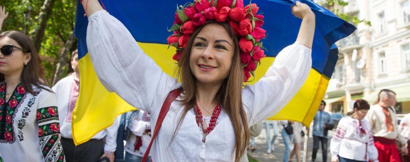 Новий бренд України: уряд схвалив заходи для популяризації країни у світі