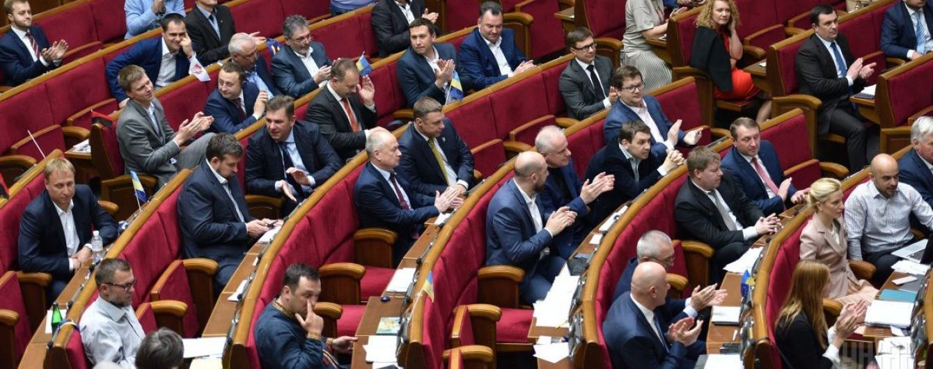 Верховна Рада ухвалила закон про зміни до держбюджету