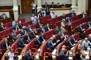 Рада схвалила закон щодо пільг для учасників Операції об'єднаних сил