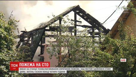 Взрыв на СТО вызвал пожар в спальном районе столицы
