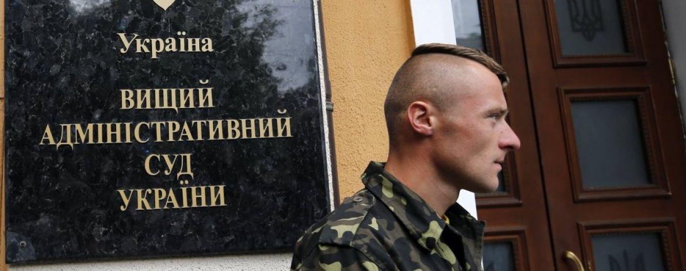 У Києві горить Вищий адмінсуд