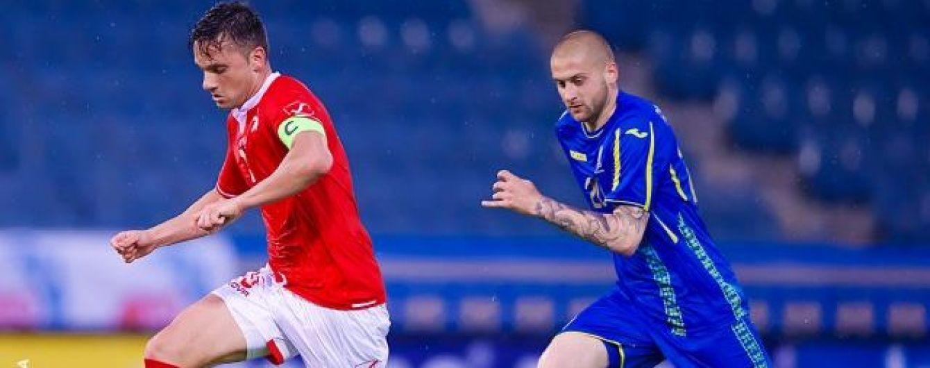 Болельщик заработал 56 тысяч фунтов на поражении сборной Украины