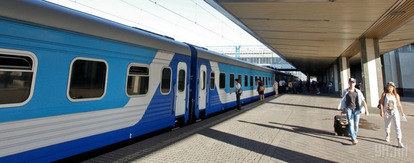 """""""Укрзалізниця"""" подовжила маршрути 7 поїздів до морів. Розклад руху"""