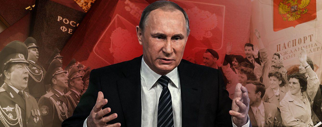 Путин, клянусь!