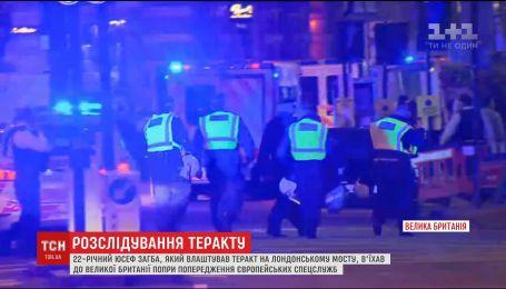 Одного з лондонських терористів підозрювали в зв'язках з ІДІЛ до теракту