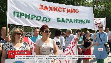 Жители трех областей Украины пикетируют Кабмин с требованием спасти реки от экологической катастрофы