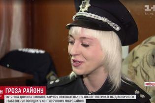 Самым молодым участковым Украины оказалась блондинка из Белой Церкви