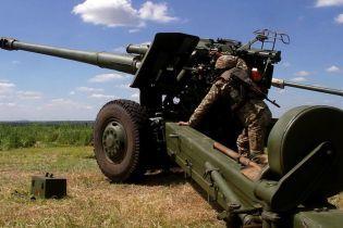Влада таємно готує законопроект про звільнення окупованого Донбасу