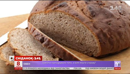 Який хліб корисніший та не шкодить фігурі
