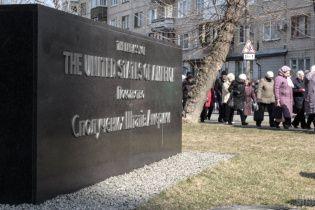 Россия должна отвести вооружения из Донбасса – посольство США в Украине