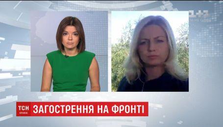 Новотошківське та Кримське пережили потужний артилерійський обстріл