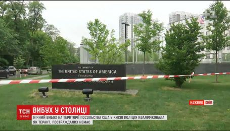 Ночной взрыв на территории посольства США в Киеве полиция квалифицировала как теракт