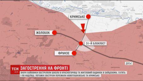 Боевики прекратили атаки под селом Желобок на Луганщине