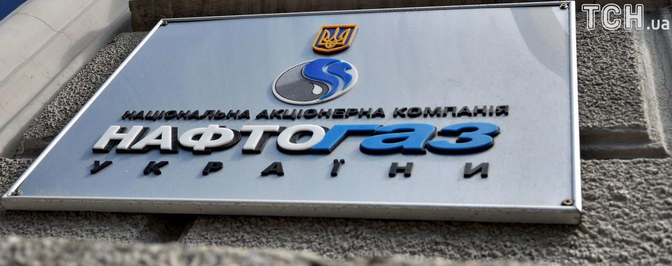 """""""Нафтогаз"""" категорически отказался ехать в Москву на переговоры с """"Газпромом"""""""