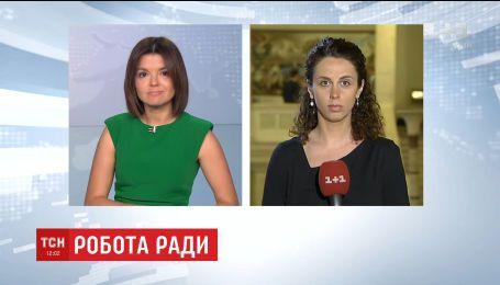 Работа Рады: нардепы идут в НАТО и обсуждают реформу здравоохранения